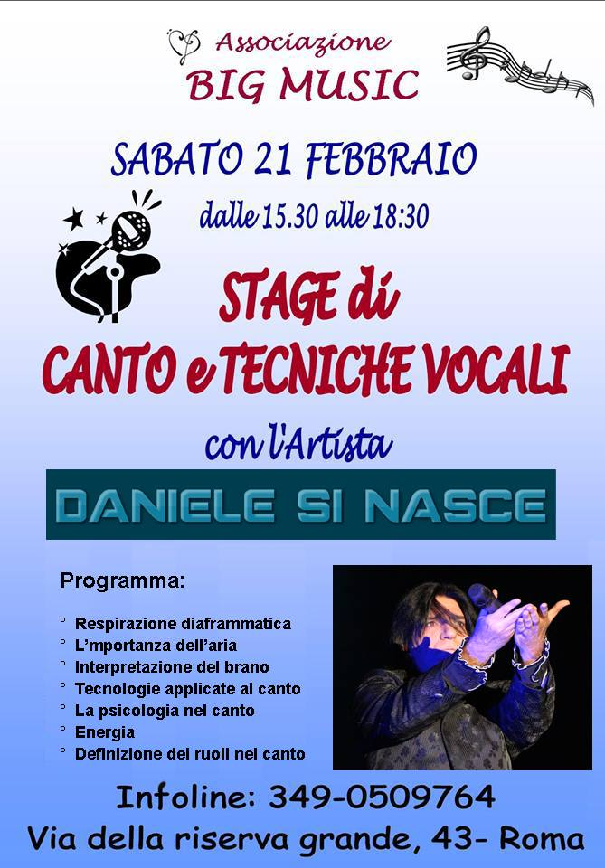 sTAGE dsn